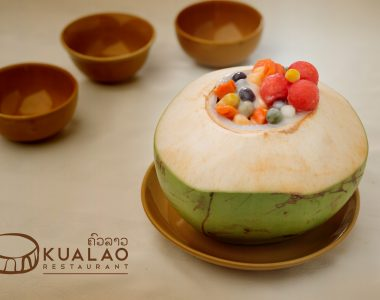 The Quintessential Lao Dessert