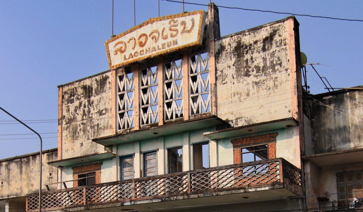 Cinemas of Southeast Asia
